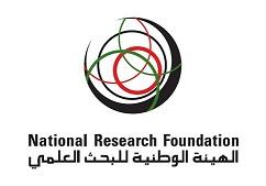NRF-logo