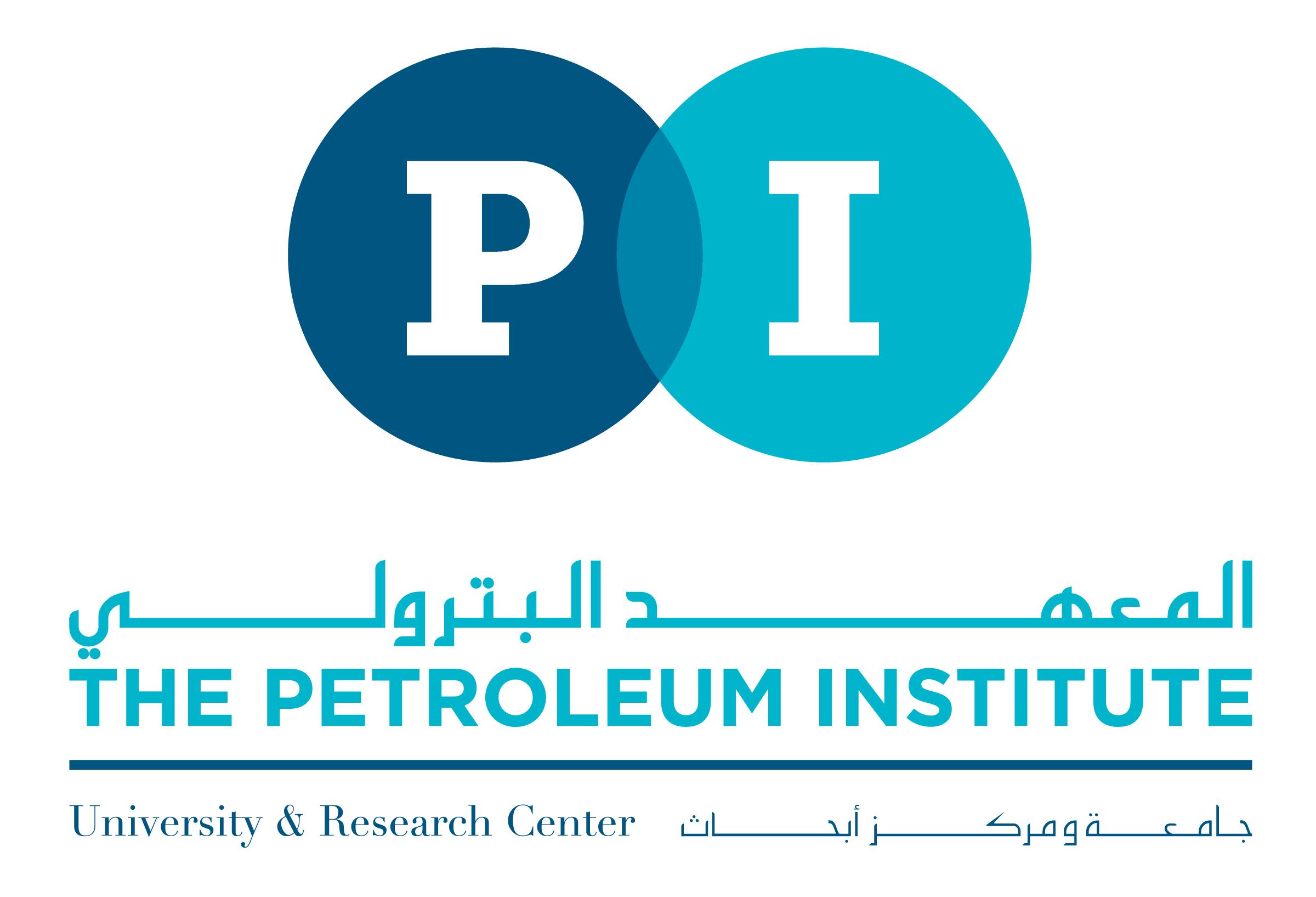 Petrol-logo